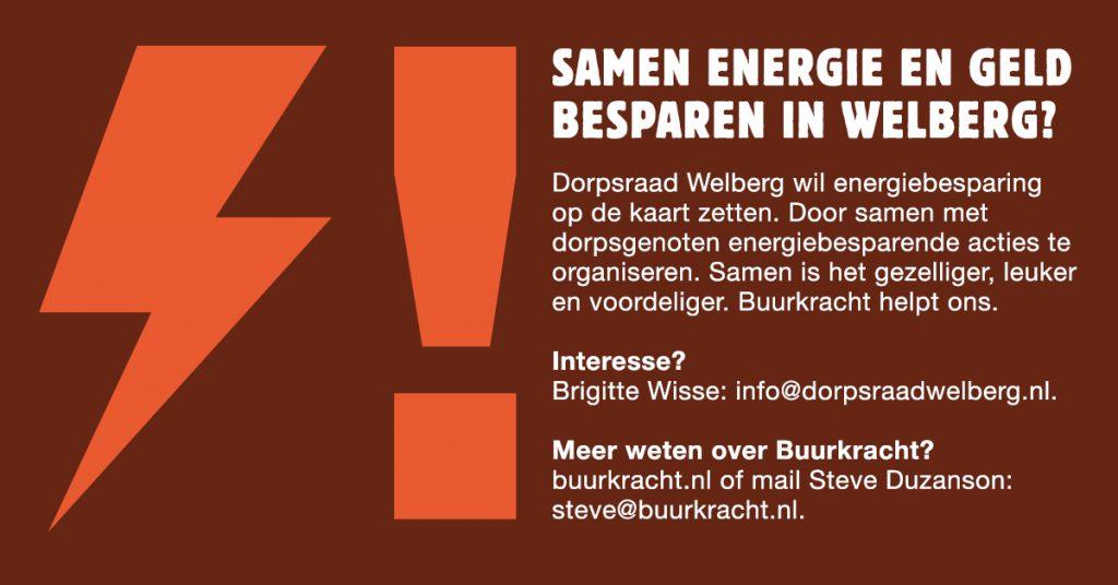 Oproep buurtteam Welberg1